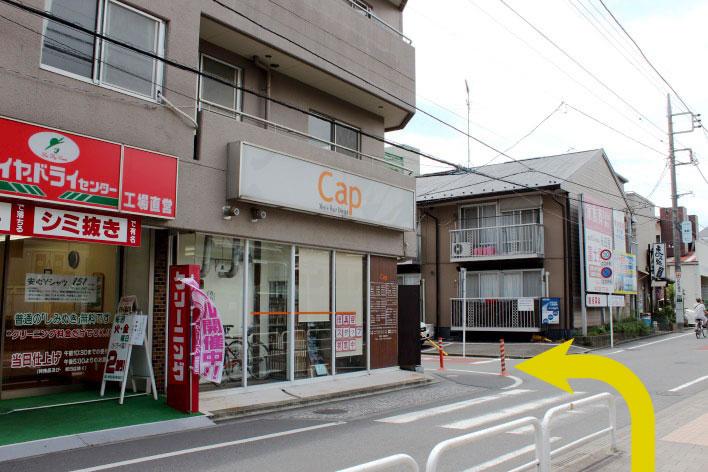改札を背に、右手(南口)から地上へ降ります。八王子・橋本方面へ線路に沿って歩き、一つ目の床屋さんの角を左に曲がります。