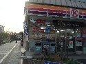 淵野辺駅南口ロータリー前の道をまっすぐ、サークルKを右手に見て進みます。